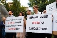 Москва, митинг, Израиль