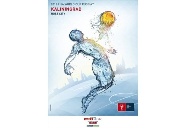 постер, город Чемпионат мира по футболу 2018