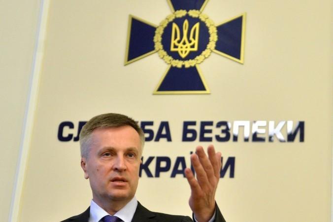 Украина, СБУ, Янукович
