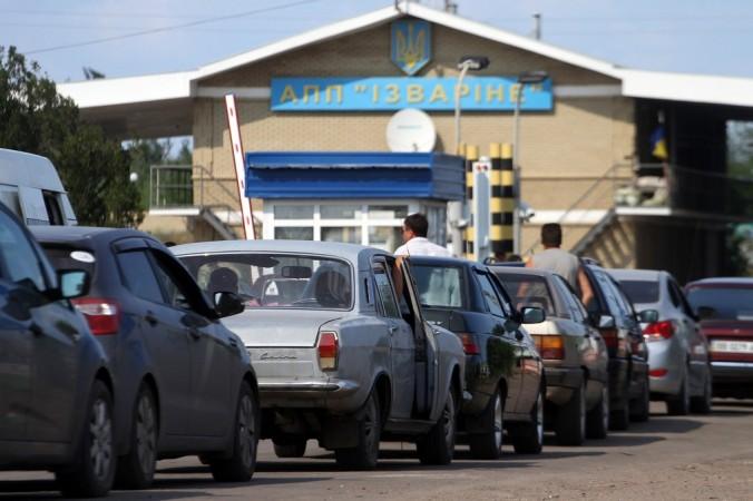 Украина, пост, граница