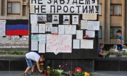Украина, ополченцы, АТО