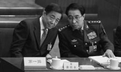 Сюй Цайхоу, коррупция