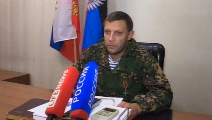 Премье-министр ДНР Александр Захарченко