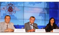 закон, двойное гражданство, новости России