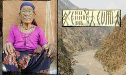 умирающие языки, кусунда