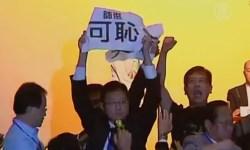 Активисты Гонконга прервали выступление пекинского чиновника по вопросу выборов