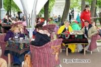 рестораны, инвалиды, Москва