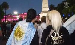 Тысячи аргентинцев протестуют против инфляции, нестабильности и коррупции