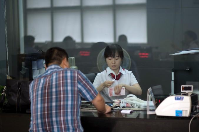 банк в Шанхае