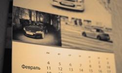 На следующей неделе россияне будут работать четыре дня