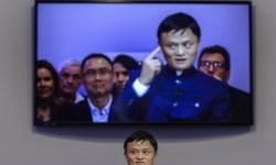 Джек Ма, Alibaba