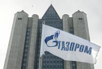 Минэнерго, Газпром, Нафтогаз Украины, Украина, Россия, Александр Новак