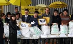 демократы Гонконга
