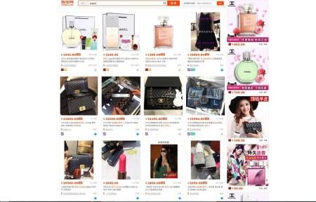 Продукция под маркой Chanel на Taobao. Фото: скриншот/Taobo.com