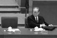 Внутрипартийная борьба: бывший лидер Китая Цзян Ц.