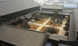 из золотой раковины резиденция гу цзюньшаня