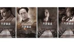 истории войны пропаганда усилили власти китая