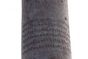 Iron-pillar-3-300x200
