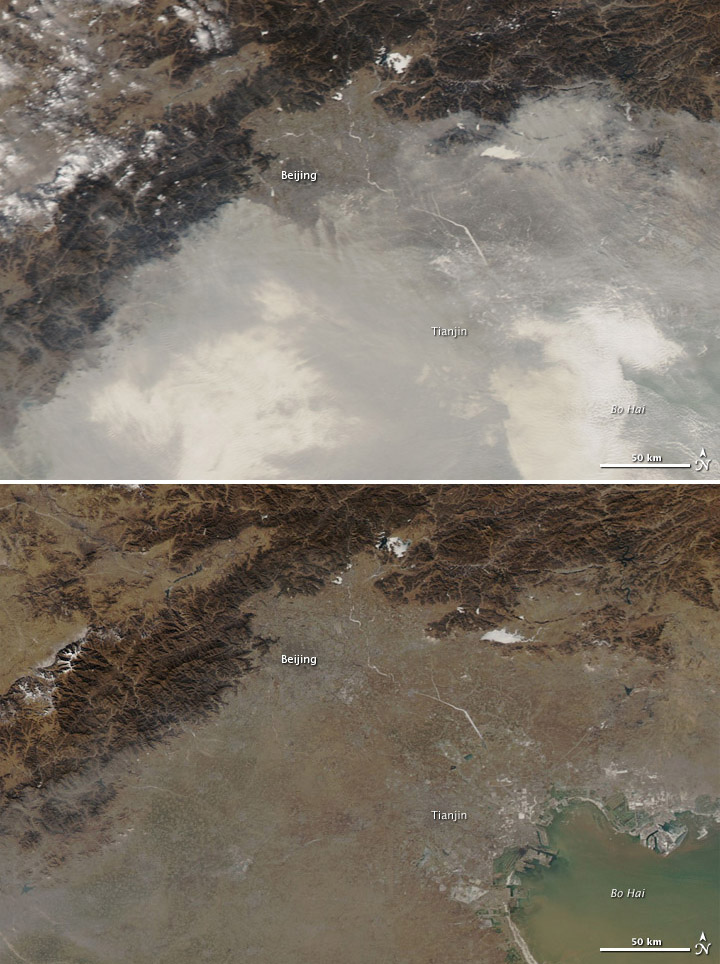 Смог, застилающий  северо-китайскую равнину. Фото: NASA