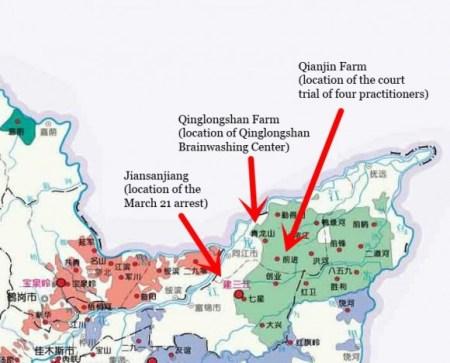 На карте показаны восточные районы провинции Хэйлунцзян и расположение центров заключения в северо-восточном Китае. Фото: Minghui