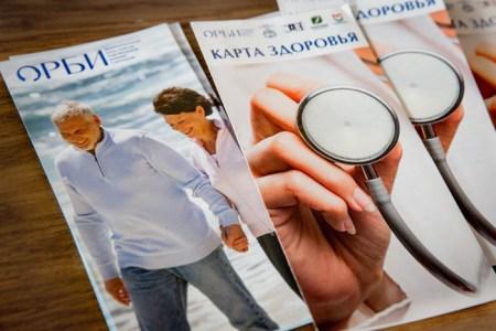 Буклеты фонда ОРБИ по профилактике и лечения инсульта. Фото: Сергей Лучезарный/Великая Эпоха