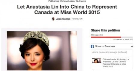 Петиция на сайте Change.org: Позволить Анастасии Линь представлять Канаду на конкурсе «Мисс мира-2015». Фото: Screenshot/change.org