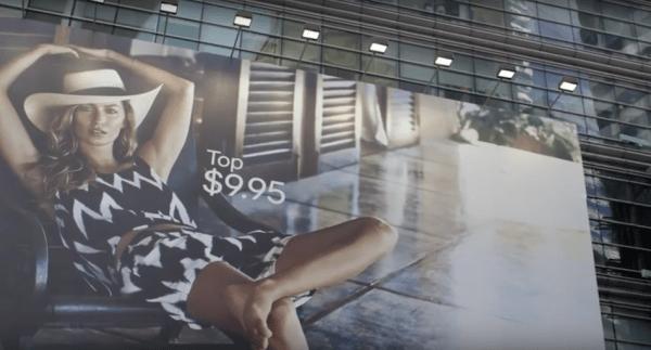 цена моды