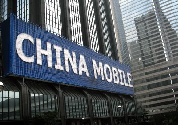 Рекламный плакат China Mobile