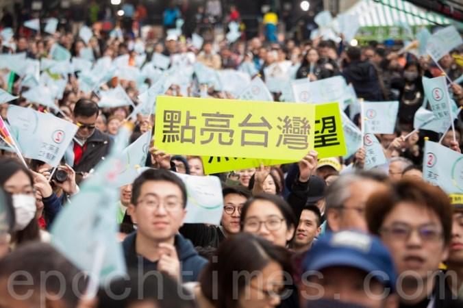 Выборы в Тайване