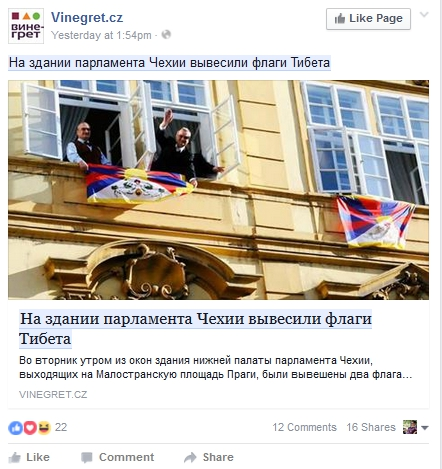 (5) На здании парламента Чехии вывесили флаги Тибета - Facebook Search - Mozilla Firefox