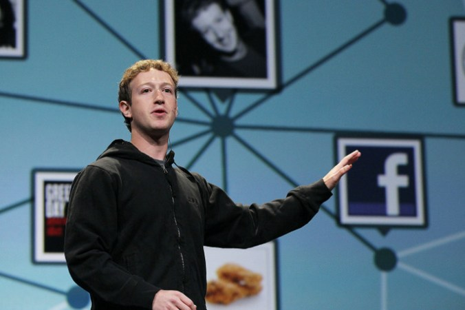 Марк Цукерберг, Facebook