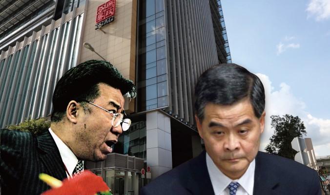 Лью Мон-хун и Лян Чжэньин