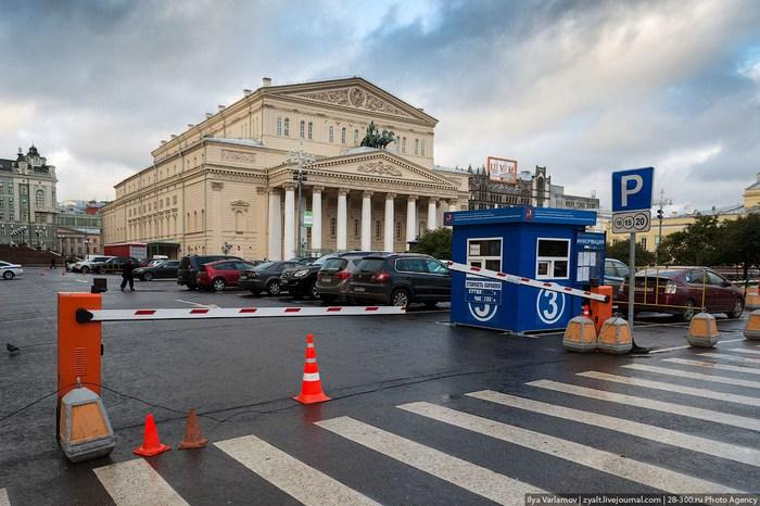 Платная парковка у Большого театра. Фото: bolshoytheatre.ru