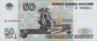 Скульптура в основании Ростральной колонны на фоне Петропавловской крепости. Фото: cbr.ru