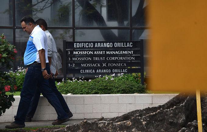 Офис Mossack Fonseca в Панаме. Фото: RODRIGO ARANGUA/AFP/Getty Images