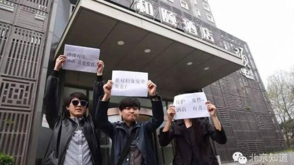 Протест у отеля «Итель». Фото: WeChat