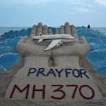 МН370