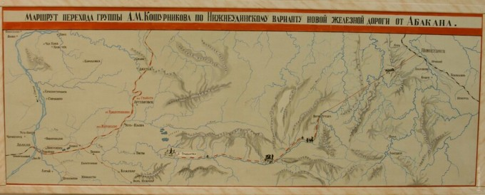 Маршрут экспедиции Кошурникова и реальная трасса Абакан-Тайшет
