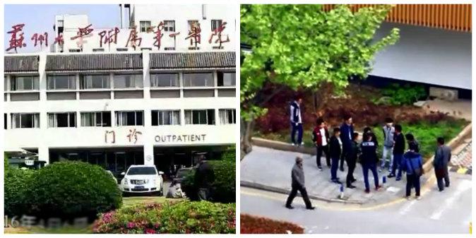 Первый госпиталь при университете Сучоу и члены банды, контролирующие пожертвование крови в больнице. Фото: Qilu Evening News