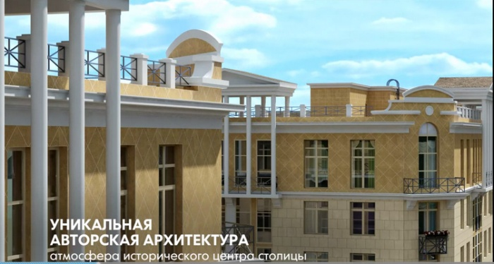 Фото: скриншот ролика о проекте Рассказово/www.sz-rasskazovo.ru