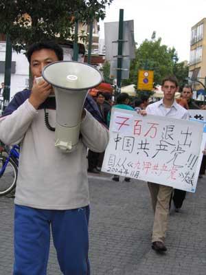 Тель-Авив, Израиль: Призыв к китайцам выйти из компартии Китая. Фото: Хани Левин/Великая Эпоха