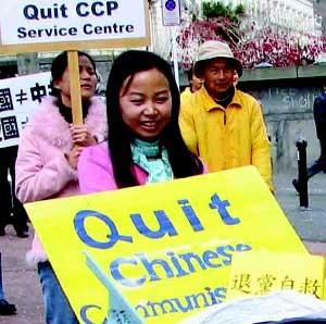 Шествие  в поддержку 7 миллионов человек, написавших заявления о выходе из КПК пройдет в воскресенье 22-го января. Фото: Epoch Times