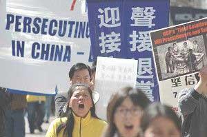 ФNo, no, no CCP! (КПК нет, нет, нет!). Фото: Фэй Я и Фан Юань/Великая Эпоха