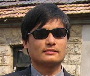 Слепой активист по правам человека г-н Чэнь Гуанчэн. Фото: gmwq.org