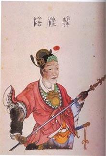 Хань Синь, военачальник периода становления Династии Тан