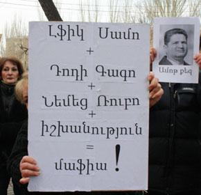 Торговцы блокировали супермаркет армянского олигарха