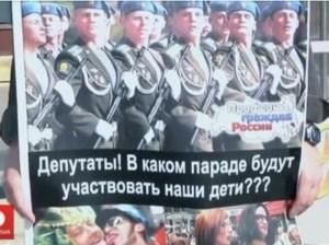 zakaz_homopropagandy_rosja
