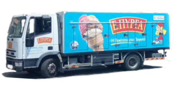 E.Pyrga IceCream Delivery Truck