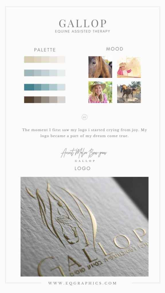 Gentle Horse & Hand in Logo Ties Together Brand Aesthetic with Natural Color Palette