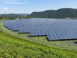 Ghana- $230m investment in Mini grids project, 55 grids to be established by 2020
